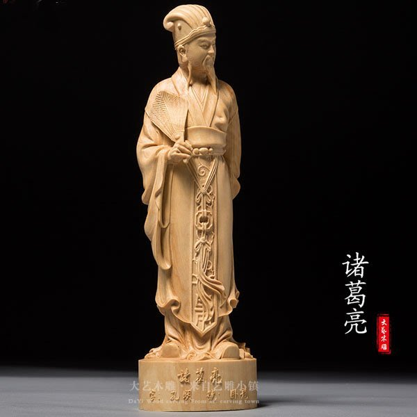 5Cgo【茗道】含稅會員有優惠 528701781079 黃楊木雕擺件創意居家書房客廳家居裝飾雕刻工藝品手工雕刻書架擺件