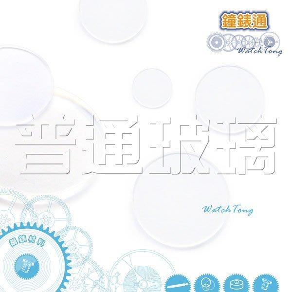 【鐘錶通】普通玻璃-厚/規格:380 ├手錶玻璃/鏡面/SEIKO/CITIZEN/DW/代用玻璃┤