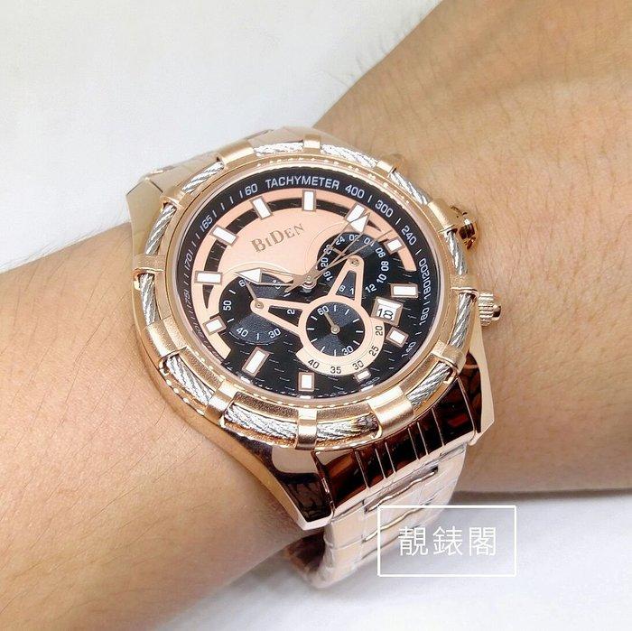 【靚錶閣】玫瑰金鋼絲框三環計時個性腕錶