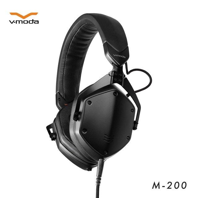 ─ 立聲音響 ─ 加贈木製耳機架 最新日本 CCAW 線圈 Vmoda M-200 門市可試聽 V-MODA M200