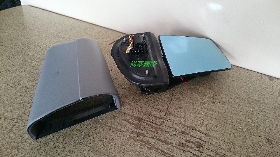 賓士 W202 W210-96~98 W140 全新 電折+除霧+記憶 電動後視鏡