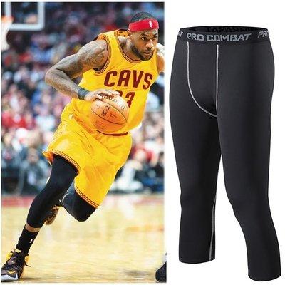 緊身褲 壓縮褲 運動束褲 PRO NIKE同款 高彈力 透氣 緊身 排汗 機能褲