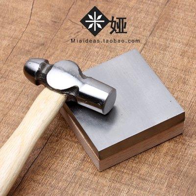 衣萊時尚-米婭品質 迷你敲線錘 方形金屬墊板(錘扁銅線銀線)Bench Block