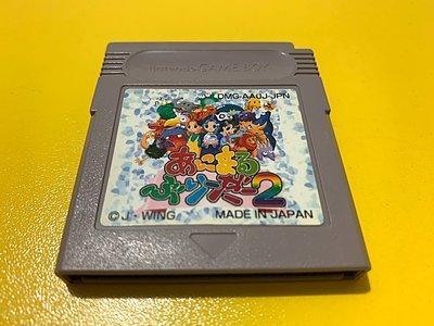 幸運小兔 GB遊戲 GB 動物飼養員 2 動物飼育員 任天堂 GameBoy GBC、GBA 適用 F3
