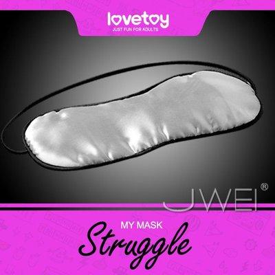 『Lovetoy.Struggle系列-My mask 高級時尚眼罩』情趣用品
