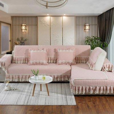 沙發墊四季通用型布藝坐墊簡約現代防滑沙發罩沙發套全包萬能套 誘貨ZY