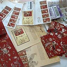 清代刺繡郵票(含橫披 預銷原圖及小全張明信片 中英文預銷封 ..等)