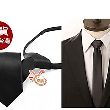 .°。.☆小婷來福*.。°K195拉鍊49cm超細領帶無光3.5cm黑色劍式平頭窄版領帶窄領帶 ,售價120元