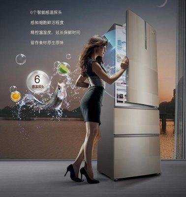 『格倫雅品』Casarte/卡薩帝 BCD-358WDCQU1 第四空間智能變頻無霜家用電冰箱