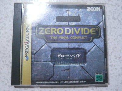 【~嘟嘟電玩屋~】SEGA SATURN 日版光碟 ~ ZERO  DIVIDE 零式 金屬格鬥