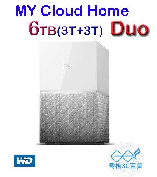 喬格電腦  (現貨/免運) WD My Cloud Home Duo 6TB(3TBx2)雲端儲存系統