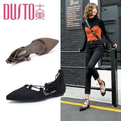 女鞋春季新款韓版平底鞋尖頭淺口復古休閒中空綁帶單鞋女