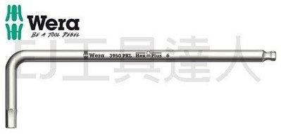 EJ工具《附發票》德國 Wera 3950 PKL L-key 頂級 不鏽鋼 六角扳手 球頭 英制 3/16