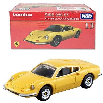 【HAHA小站】TM13185 麗嬰 日本 紅盒 PRM13 初回 法拉利 Dino 246GT PREMIUM 黃色