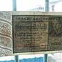 德國金馬克紙鈔1萬元大票雙面彩債券(無限期兌換)
