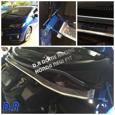 『暢貨中心』D.R DOME RACING HONDA NEW FIT GK 引擎室拉桿 前上拉 鋁合金 台灣製