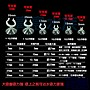 Y。。。青島水族。。。KSX- 45- 23 夾頭式吸盤...
