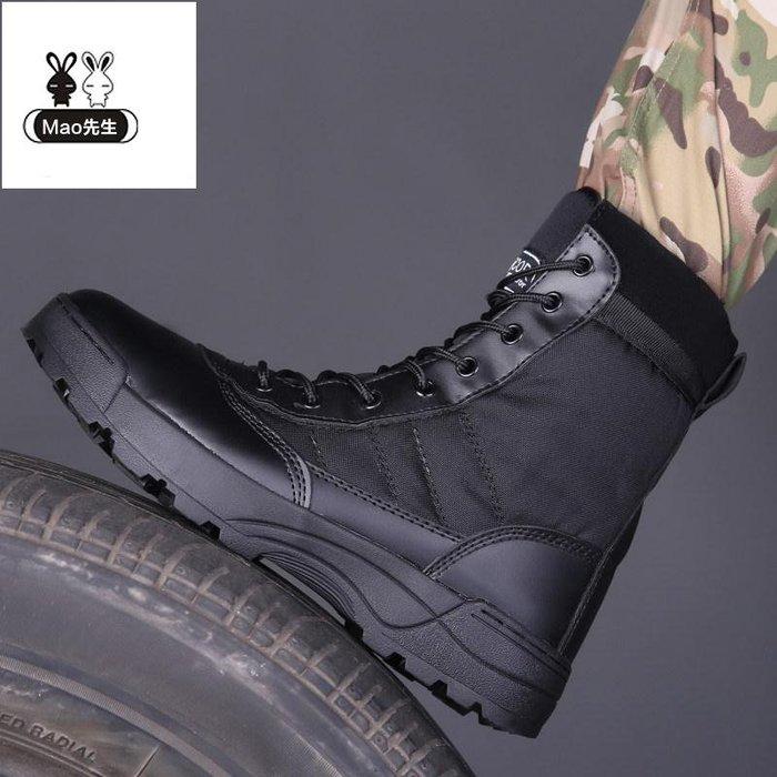 春秋07作戰靴高幫軍靴男女特種兵陸戰術靴作訓靴戶外登山靴軍迷鞋 靴子 登山鞋 戰術鞋