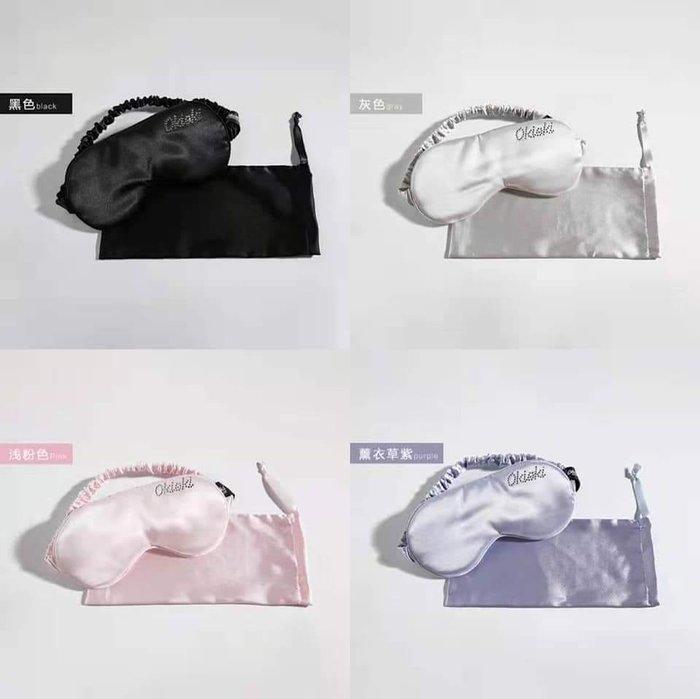 現貨H - 紐西蘭Okioki玻尿酸美容眼罩,超夯美容眼罩