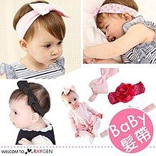 HH婦幼館 嬰兒髮帶 寶寶純棉髮帶 0-2歲女寶寶髮帶 頭飾 3條/組  【2F204Z851】