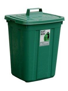 315百貨~大樓大廈必備~ CS26 CS-26 中方型資源回收筒(26L) /美式回收桶 掀蓋式垃圾桶 萬能桶