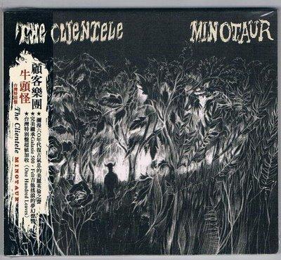 [鑫隆音樂]西洋CD-顧客樂團The Clientele:牛頭怪Minotaur(台灣特別盤)(全新)免競標