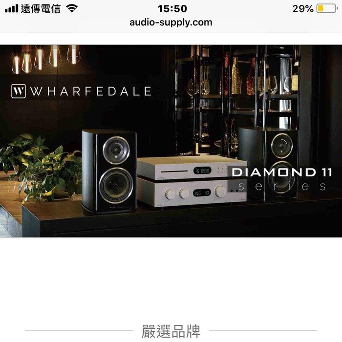 2018新品上市英國迎家國際公司貨Wharfedale Diamond11系列(新竹區總代理鴻韻音響)11.2書架式喇叭鑑價專線0933087685