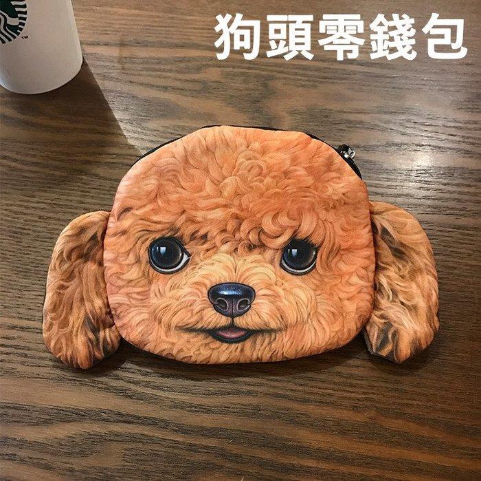 迷你帆布零錢包-狗狗小錢包 哈士奇 柴犬 法鬥 巴戈 可放卡片 悠遊卡_☆優購好SoGood☆