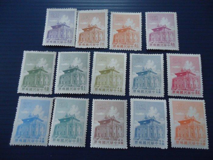 台灣郵票-- 常87 二版莒光樓 白色水文紙 14全 上品~近上品