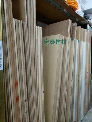 [台北市宏泰建材行]木夾板、木心板、矽酸鈣板
