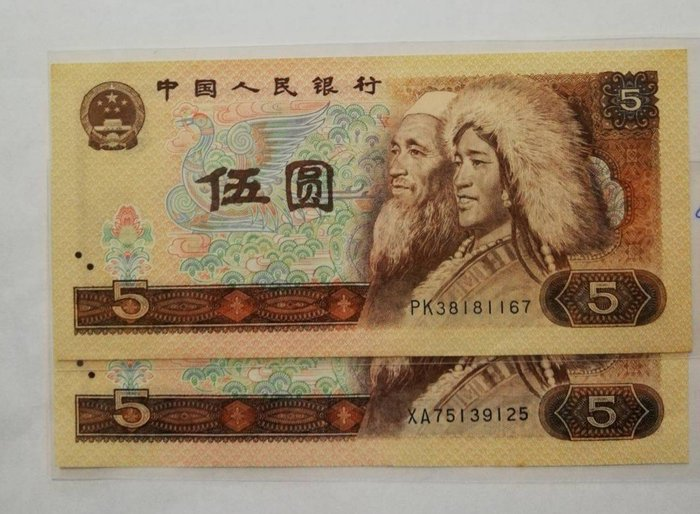 第四套人民幣8005,99新,一張的價錢