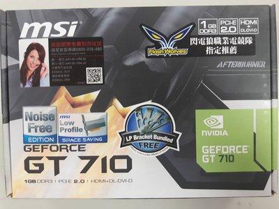 ☆宏軒資訊  桃園 中壢 電腦印表機維修☆全新微星GT710 1G DDR3 顯示卡 自取價$1290~現貨供應