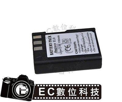 【EC數位】Nikon 數位相機 D40 D40X D60 D3000 D5000 專用 EN-EL9 ENEL9 高容量防爆電池 C13 &