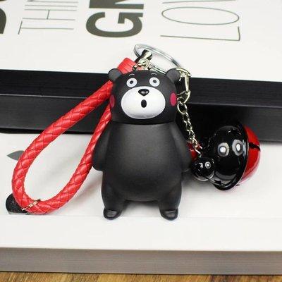 熊本熊鑰匙圈、鑰匙圈吊飾