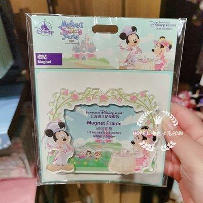 HOPE上海迪士尼代購 米奇米妮春日相框冰箱貼磁貼禮物紀念