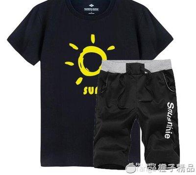 夏季男士薄款休閒運動套裝青少年短袖T恤韓版潮流學生跑步服一套
