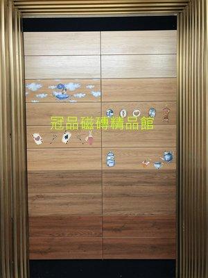 ◎冠品磁磚精品館◎國產精品 數位噴墨木紋磚及卡通釉面花磚(共四色)–18X60 CM 新北市