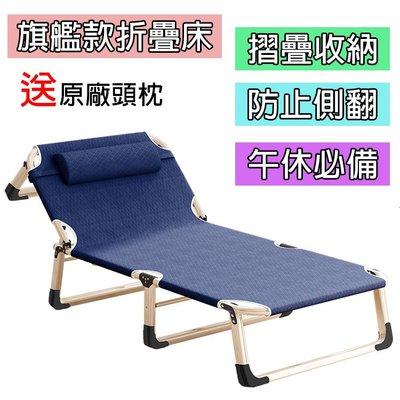 *高雄有go讚*加寬加大加粗 方管三折 摺疊床 折疊床 折疊椅子 行軍床 沙灘床 摺疊椅 休閒床 休閒椅 陪護床 /躺椅