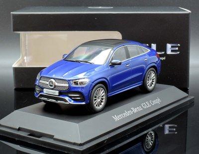【MASH】[現貨特價]  原廠 i scale 1/43 Mercedes-Benz GLE Coupe C167 藍