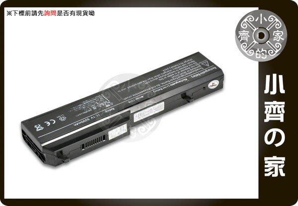 小齊的家 DELL戴爾Vostro 1310 1320 1510 1520 2510,T112C,T114C,T116C,K738,Y022C,1310電池