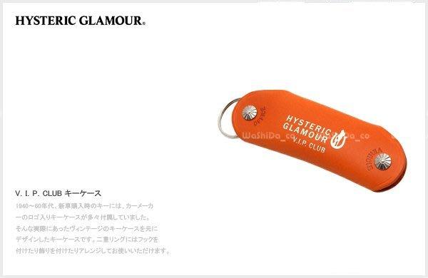 WaShiDa PLUS+【HYSTERIC GLAMOUR 皮革 VIP CLUB 掛勾 鑰匙包】0252QG03
