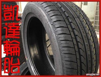 【凱達輪胎鋁圈館】南港輪胎 NS-20 NS20 275/40/19 275/40R19 歡迎詢問