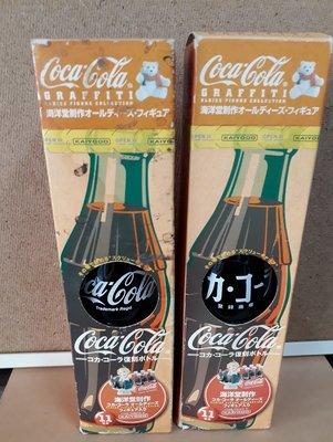 09 可口可樂 外國記念瓶日本 海洋堂 復刻版 (含食玩小模型) /  收藏瓶 /玻璃瓶