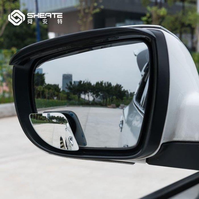 YEAHSHOP 汽車後視鏡輔助鏡小圓鏡360度可調倒車盲Y185