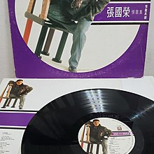 張國榮情歌集 情難再續 黑膠唱片lp 非常罕見沒有花痕有歌詞