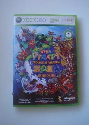 XBOX360 寶貝萬歲 樂園危機 中文版 (one可玩)