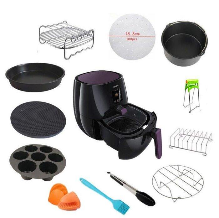 氣炸鍋配件 7英寸12件套 烘烤蛋糕籃 烤架 披薩盤 空氣電炸鍋適用於3.7-5.8qt 食物架 烤肉架吐司架12551