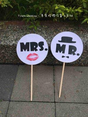 婚紗拍照道具 MR & MRS    Q7
