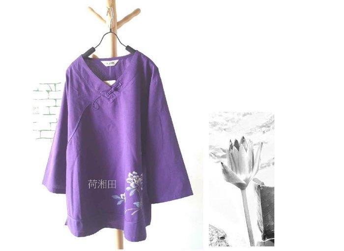 【荷湘田】秋裝--中國風V領單盤扣同色細滾條七分袖手繪花舒適棉衣茶服