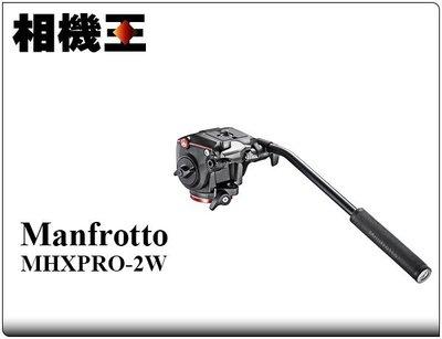 ☆相機王☆Manfrotto MHXPRO-2W 二向油壓雲台 公司貨 (5)